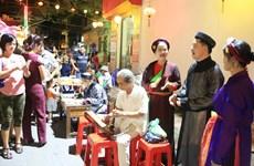 广宁省仙安县旅游发展潜力和挑战