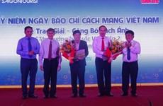 """第二次""""尽享越南本色""""比赛颁奖仪式在胡志明市举行"""