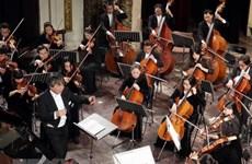 越日建交45周年音乐会将于7月13日举行