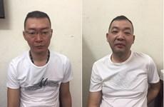 越南广宁省公安向中国移交两名通缉犯