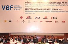 外国投资商在2018年越南企业中期论坛上积极建言献策