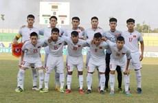 2018年东南亚U19男足锦标赛:越南队大胜老挝队