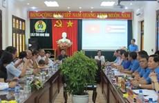 古巴工人中央工会代表团对越南宁平省进行工作访问