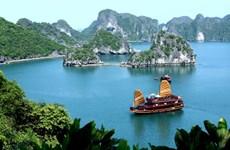 海防市与广宁省加强合作推动旅游业发展