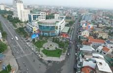 亚行援助越南河江、永福和承天顺化等省建设绿色城市