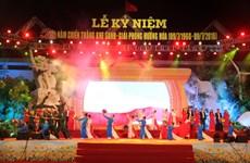广治省溪生战役胜利50周年纪念活动隆重举行