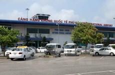 承天顺化省出资1.7万亿越盾用于兴建富排国际机场T2航站楼