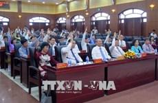 岘港市人民议会第七次会议:阮儒忠当选岘港市人民议会主席