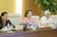国会常委会第25次会议:批准关于任命越南驻外特命全权大使的建议书