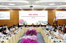 越南老街省与中国云南省举行会议助力农产品进出口
