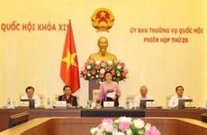越南第十四届国会常务委员会第二十五次会议闭幕