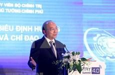 """越南政府总理阮春福:把握机会 早日登上""""4.0之船"""""""