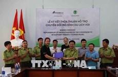 """越南Yok Don国家公园加入全球护象阵营  签署了""""大象友好型旅游""""承诺"""