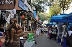 胡志明市图书街为该市经济发展注入新动力