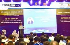 越南银行金融机构主动研究和应用工业4.0先进技术