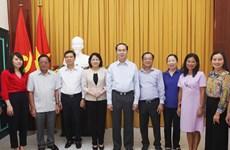 越南国家主席办公厅召开2018年上半年工作总结会议