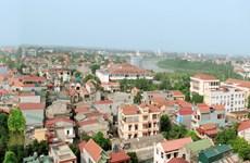 富寿省集中精力实现经济社会发展中4大突破口