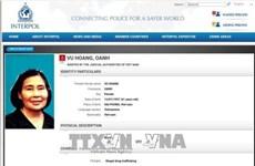 越南公安部对毒品犯罪集团女头目发布国际通缉令