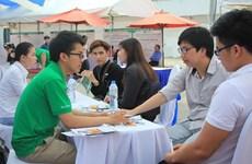 2018年第三季度胡志明市需要招聘7.8万劳动者