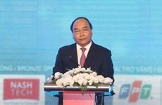 越南政府总理阮春福:需将电子政务的建设与领导人的作用相结合