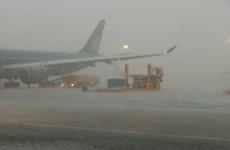 各家航空公司因台风调整出发/到达荣市航班计划