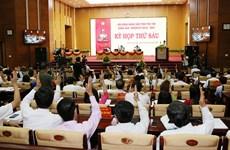 富寿省集中实现经济社会发展目标