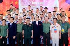 越通社简讯2018.7.19
