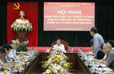 政府副总理郑廷勇:主动应对各种灾难 加强国际减灾合作