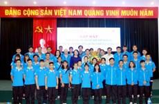 越南体育代表团参加2018年东南亚学生运动会