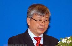 越南为联合国可持续发展高级别政治论坛做出了积极贡献