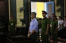 一名美籍越裔因涉嫌扰乱社会秩序罪被驱逐出境