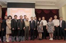 旅居俄罗斯越南人协会创新、融入与发展