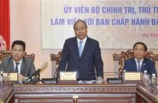 政府总理阮春福:河静省应努力实现预算自主权