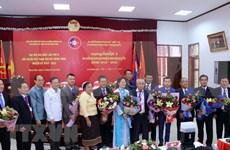 老挝万象越南人协会第十届代表大会成功举办 通过协会章程修正版
