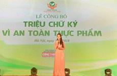 越南工贸部举行食品安全百万个签名发布仪式 征集签名达114万多个