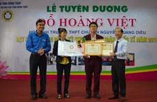 同塔省学生荣获2018年国际数学奥林匹克竞赛铜牌