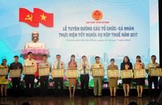 胡志明市加强行政手续改革 为纳税人提供便利条件