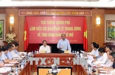 政府总理阮春福:增长质量和可持续增长是长期的问题