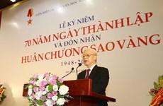 越南文学艺术联合会荣获金星勋章