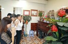 越通社举行越南伤残军人与烈士日71周年纪念活动