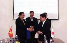 胡志明市与日本横滨市加强护理培训工作的合作