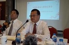 中资企业投资建设的永新1号热电厂2号机组提前6个月投入运营