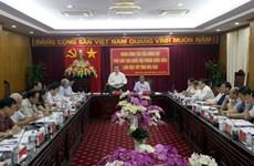 国会副主席冯国显莅临北件省调研