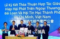 胡志明市与中国台湾合作发展智慧城市