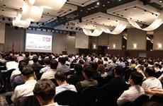 永福省呼吁韩国投资者前来投资兴业