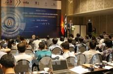 越南与以色列企业加强网络安全领域合作