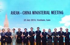 东盟与中国就《东海行为准则》单一磋商文本草案达成一致