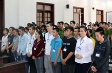 同奈省以聚众扰乱社会秩序罪名对20名嫌疑人进行起诉