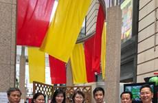 河内市代表团对日本福冈县进行工作访问