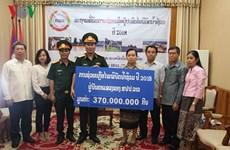 老挝水电站大坝坍塌事故:越南国防部11号兵团向老挝灾民提供援助